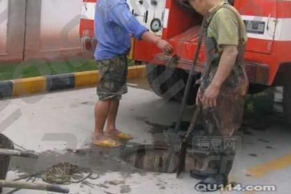 专业清淘化粪池 高压清洗市政管道