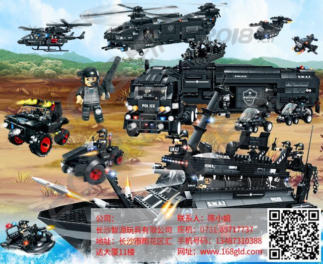 广州变形玩具批发厂家直销