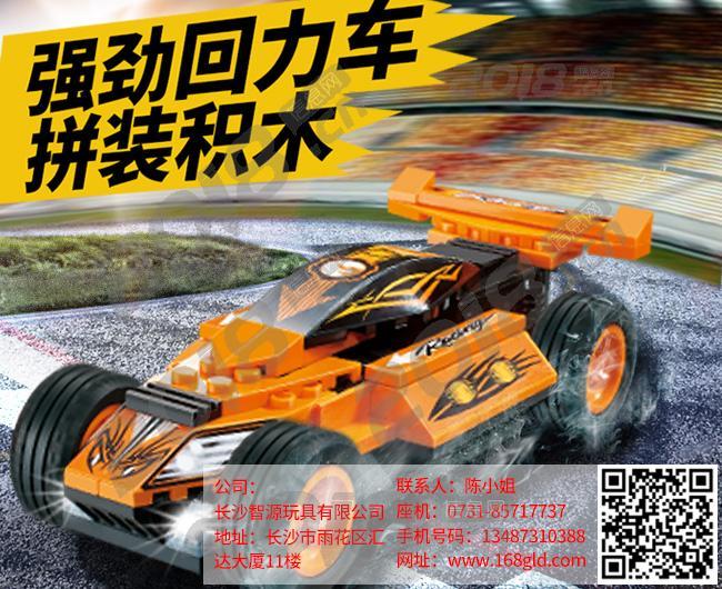 广州变形玩具批发哪里找