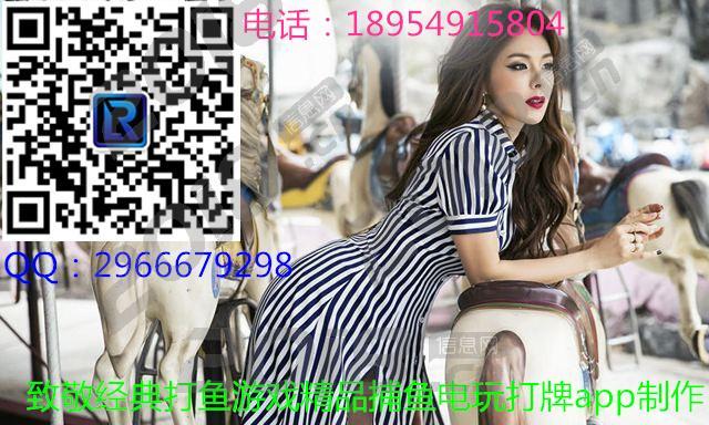 山东省狼人网络电玩城手游软件信誉保证