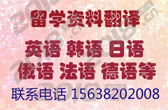 专业翻译十五年 品质始终如一 河南省大河翻译有限公司