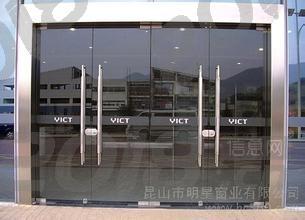 上海卢湾区专业玻璃门地弹簧维修 卢湾区皇冠地弹簧更换