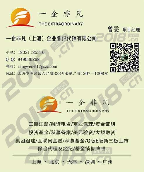 专业代理杭州注册资产管理公司