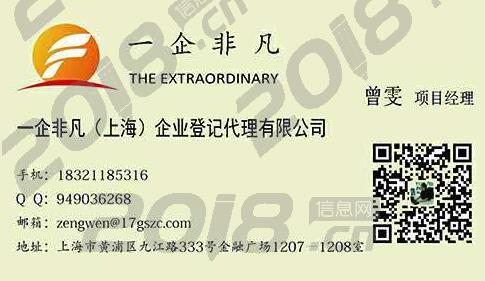 杭州的资产公司注册资金要求