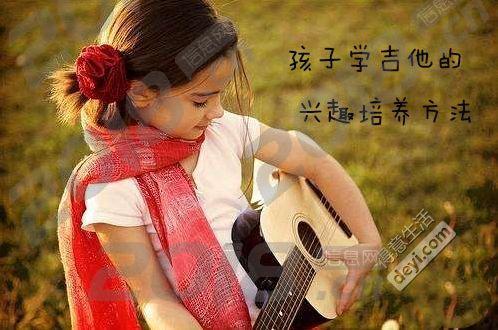 学吉他的基本常识,你掌握了吗?成人小孩学吉他弹唱