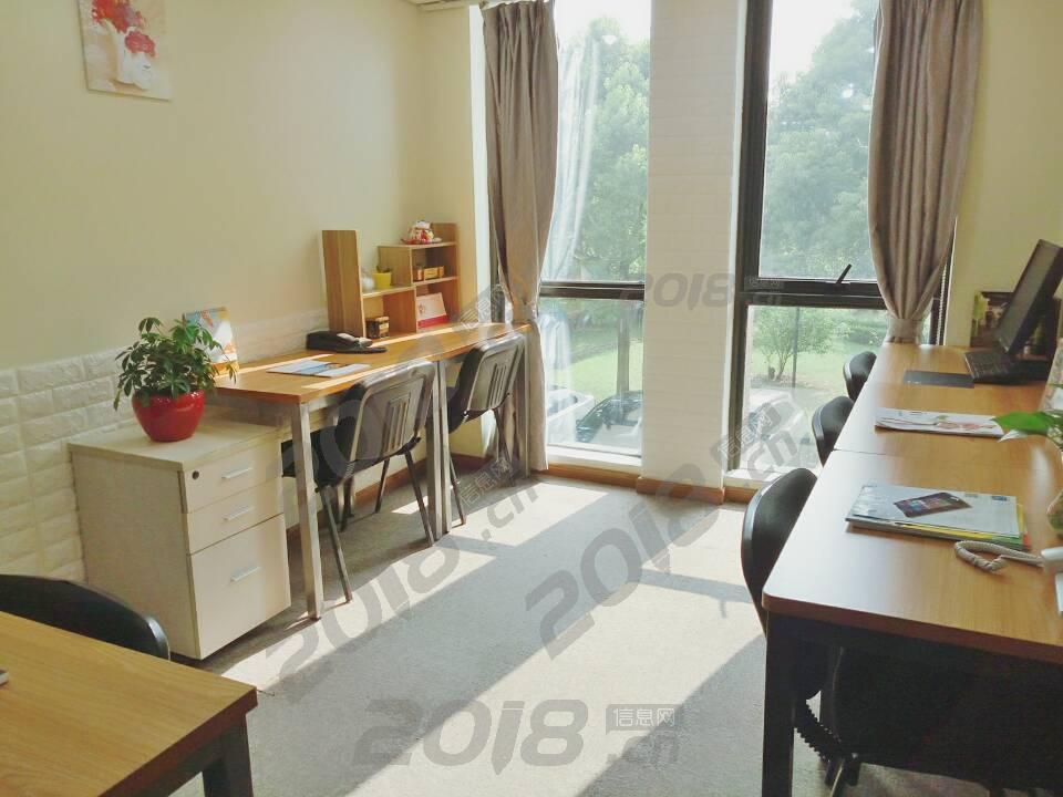 服务式办公室出租 租办公室 想租办公室 公司注册