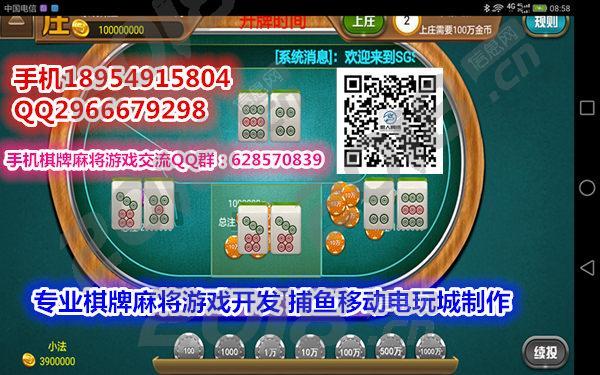 广西省棋牌游戏网络电玩城手游开发安全可靠