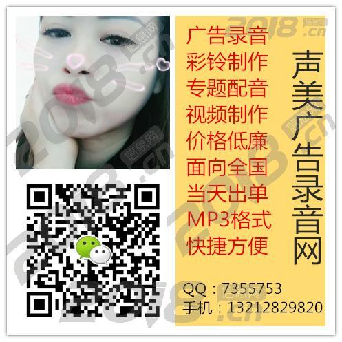 杨青益母膏春节宣传录音,药店宣传语音文案