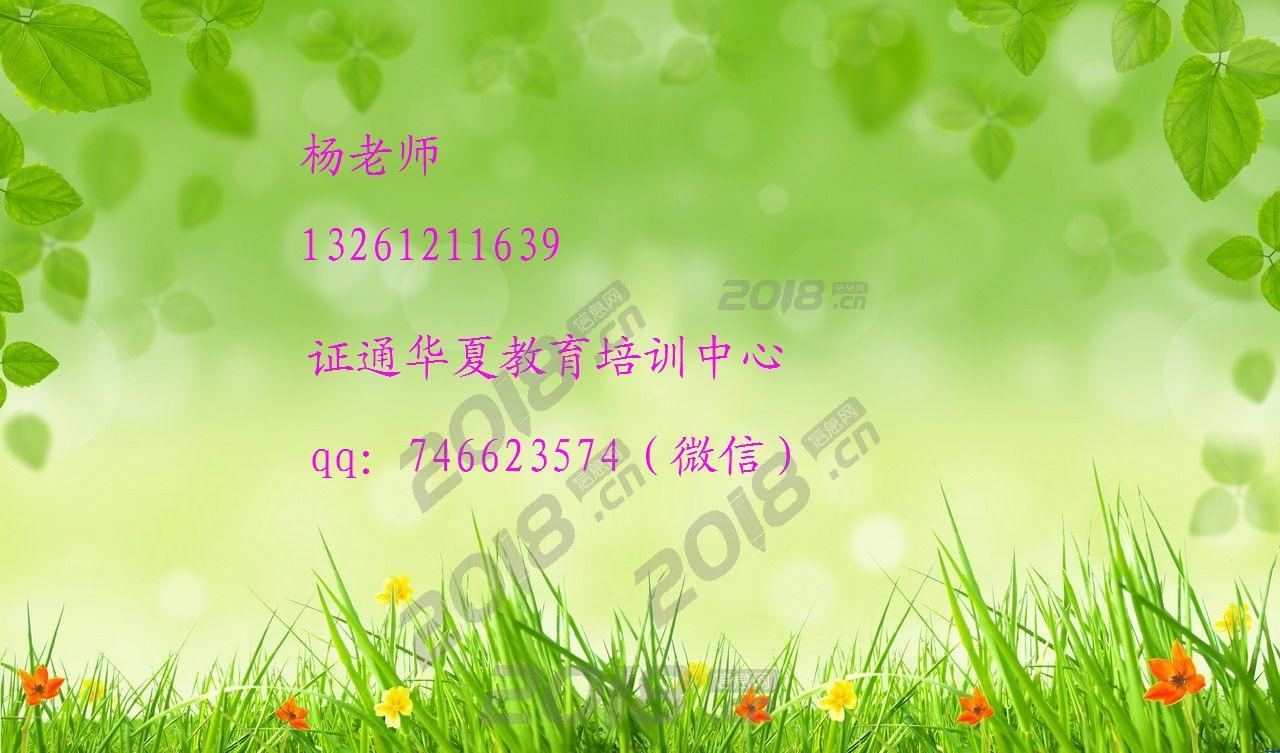 安庆管道工叉车施工员技术员资料员一年考几次
