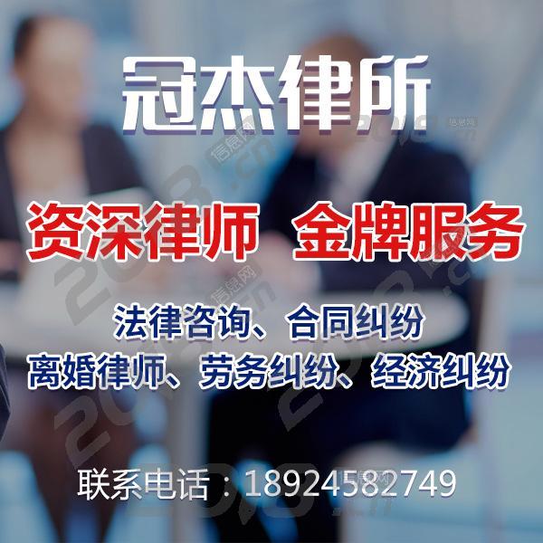 深圳冠杰离婚纠纷咨询丨一方在监狱服役怎么办理离婚?
