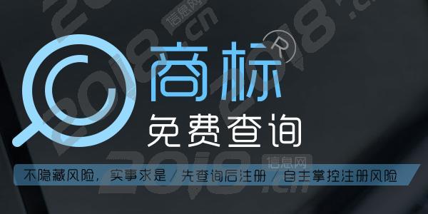 【四川顶峰知识产权】企业项目申报的五大好处