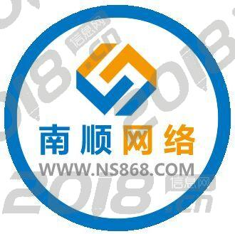 专业营销网站建设微信小程序微商城app程序开发服务