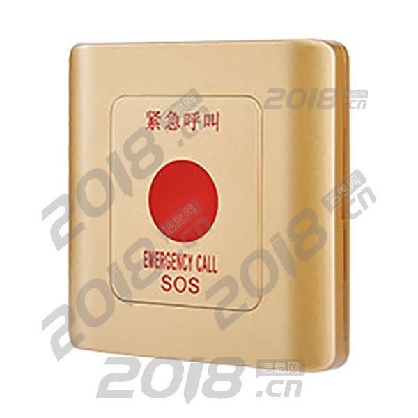 养老院紧急报警按钮厂家供应 求助呼叫按钮 卫生间报警器