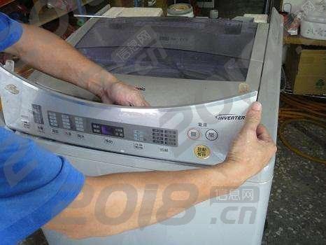 太原市海尔洗衣机维修售后网点 全市各区均有维修网点上门服务