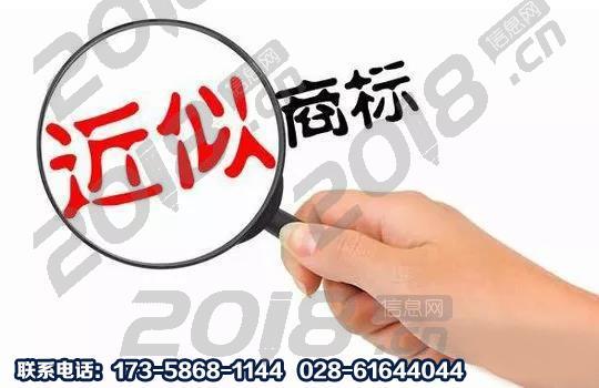 【成都专利申请】如何避免专利申请被驳回?专利状态解析