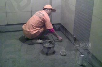 东城区东直门卫生间做防水