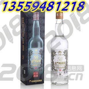 台湾金门特级高粱酒750毫升山东省济南市总代理