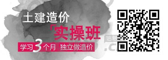深圳龙华土建工程造价预算的培训班宝安建筑造价培训机构