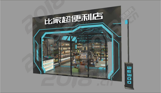 传统零售草根创业者纷纷开始在无人智能零售上开疆拓土