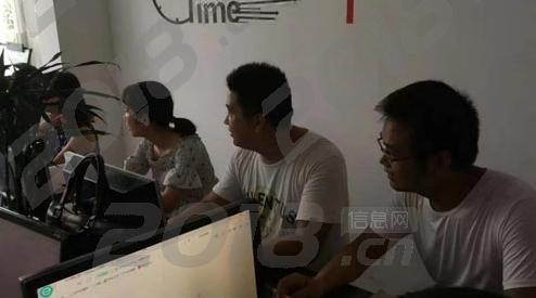 南昌影视后期软件辅导班