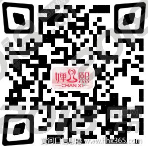 蚌埠婵熙社区生活馆加盟 品牌业内享誉