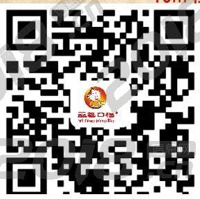 淮南益包口福包子店加盟 实现创业梦想