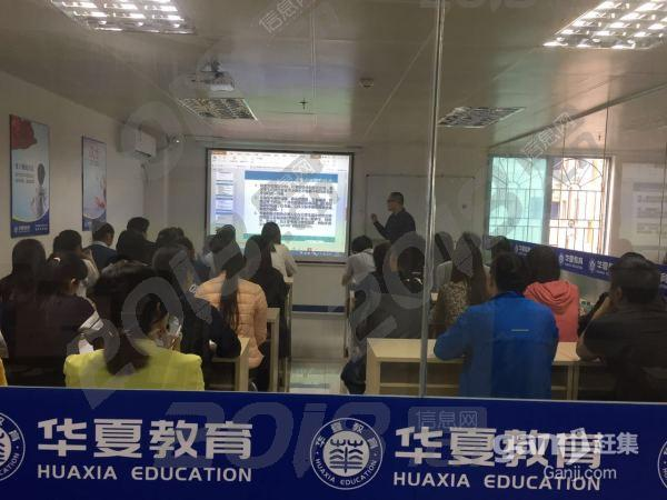 惠州华夏教育专做大专本科学历提升,国家承认学历