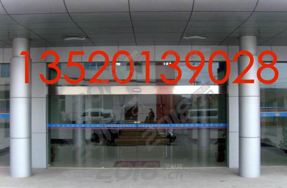 西红门维修感应门安装门禁系统