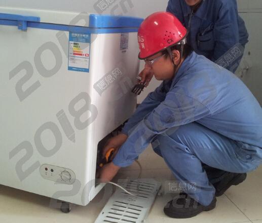 太原市海尔冰箱全国维修售后 全市各区均有上门维修网点