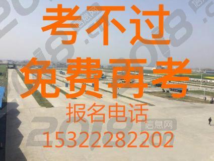惠州学大车优惠多多,多个外省随您选择