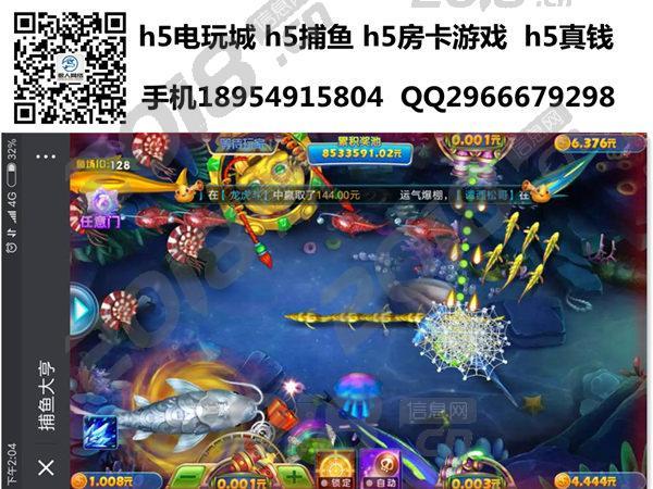 河南省狼人网络版h5移动电玩城各式手游哪家专业