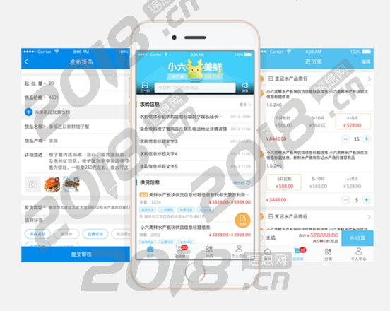 惠州市创赢科技一专做大型商城软件app平台开发制作