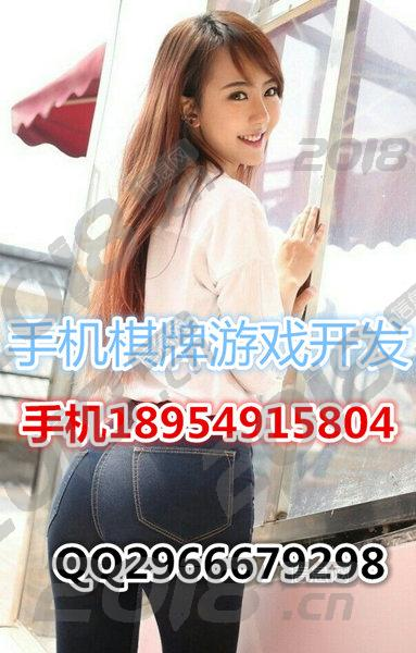 河南省狼人网络版h5移动电玩城app制作你值得拥有