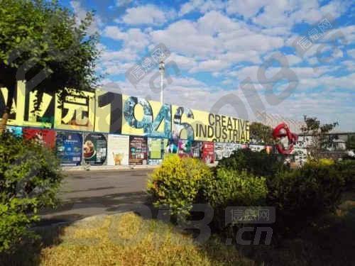 天津老纺机创意产业园小别墅招租