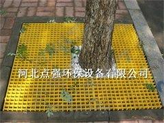 树篦子网格板玻璃钢格栅-东光格栅厂家【点强】