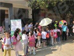在恩施地区开一家小学课外辅导班怎么经营