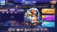 牛小帅牛霸王快乐牛牛游戏开发平台
