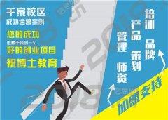 在咸宁乡镇地区开办托管班有市场前景吗