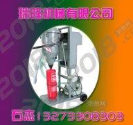 (灭火器灌装设备)集成创新进出口干粉灌装机~灭火器充装设备