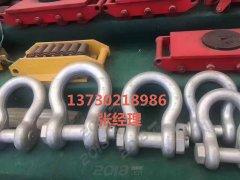 河北吊索具厂家|D型卸扣|弓型卸扣|50T|100T