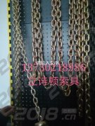 热销起重链条 四腿组合吊链 起重链条厂家 50T 100T