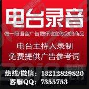 春节高安烧麦广告录音,早餐店铺烧卖宣传广播