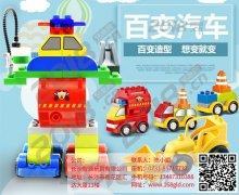 宁波变形玩具社区超市有买吗