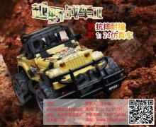 杭州拼图玩具厂家批发哪里有卖