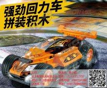 广州拼图玩具玩具批发好做不