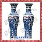 彩色牡丹落地国色天香大花瓶现代客厅摆件 春节摆饰