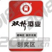 四川纸质赠品卡礼品购物卡学习卡订做厂家