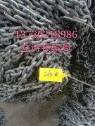 起重链条50吨 索具链条 G80级链条厂家