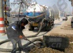南京专业从事清理污水池;隔油池清理