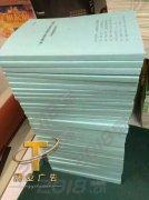 大兴装订24小时 大兴打印24小时 大兴印刷名片